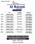 SHREE FABS AL KARAM LAWN VOL 1 PAKISTANI SUITS WHOLESALE