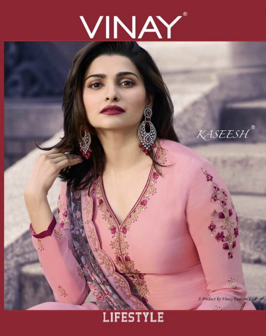 5a12ded2f6 Vinay fashion kaseesh lifestyle mesmerising collection of salwar kameez
